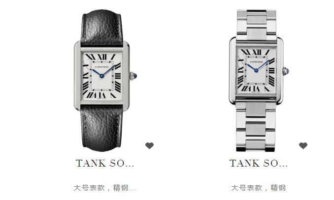 卡地亚售后中心手表展示