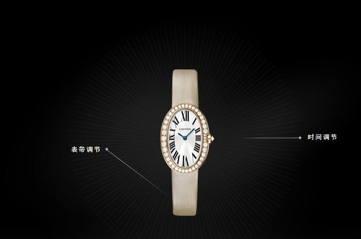 北京卡地亚售后服务中心处理卡地亚腕表的划痕