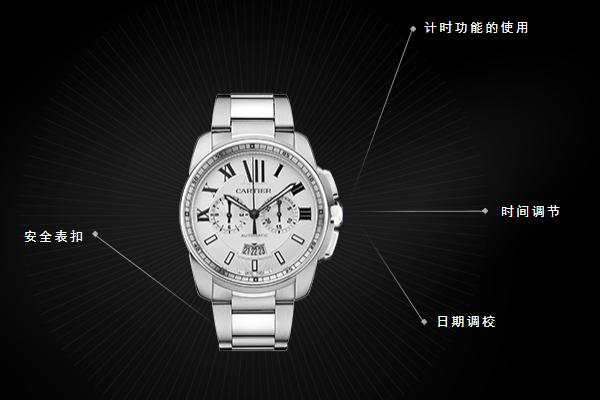 北京卡地亚手表售后中心关于卡地亚腕表的报价
