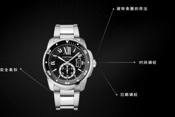 北京卡地亚售后服务中心维修卡地亚腕表