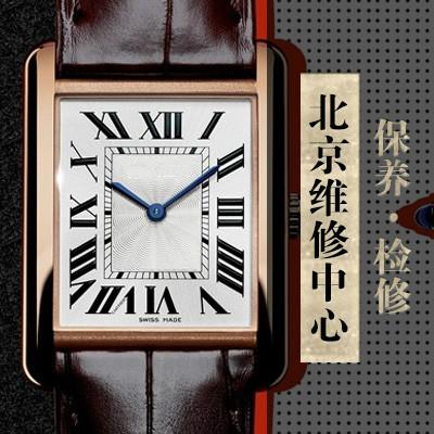 优雅经典 风格瞩目 卡地亚全新TANK系列腕表(图)